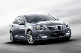 Holden VF Commodore Commences Production