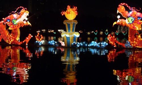 Chinese holidays